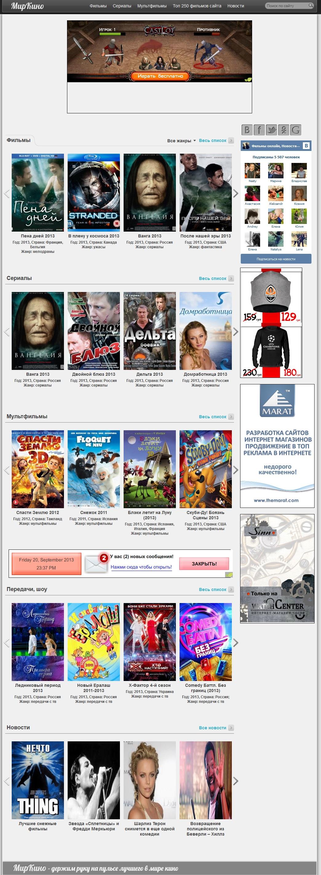 смотреть бесплатные военные фильмы